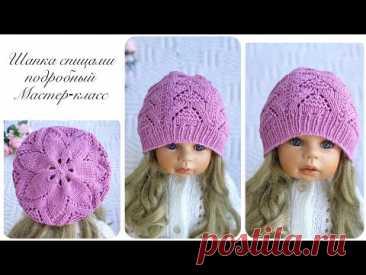 Детская шапка спицами от макушки с цветком Подробный мастер класс