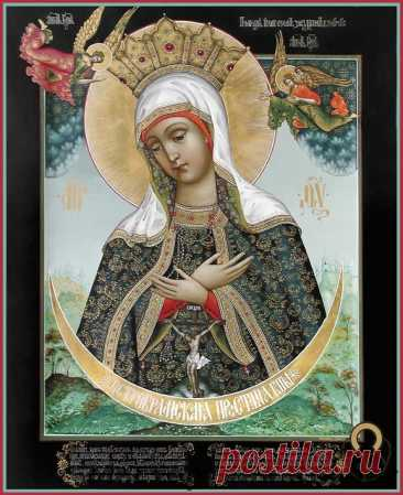 Vilensky Ostrobramsky Icon of the Mother of God