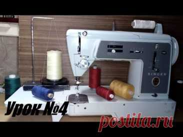 Как подобрать нитки для швейной машины. (Урок 4). 27.02.2020