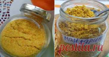 «Золотая пыльца» из мандариновых корок. Сложи в баночку, а после добавляй по ложечке в любимые блюда.