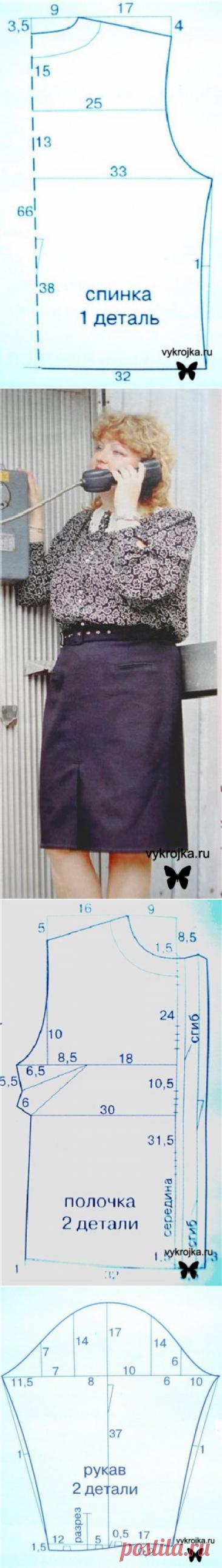 Выкройка блузки большого размера 164-108-160  ( расход ткани 2,5 при шир.1,м ,