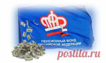 Почему в России такая маленькая пенсия? Кого винить? | Я люблю свою Родину... вроде бы | Яндекс Дзен