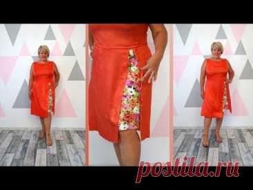 Красивое платье с оригинальной вставкой по юбке. Моделирование платья из двух тканей компаньонов