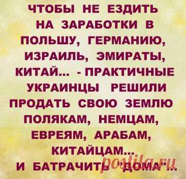 Освободим Украину! Олег Царёв | Facebook
