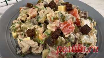 Салат Баварский с Курицей Рецепт за (20) Минут Как приготовить салат баварский с курицей и сухариками. Рецепт Баварского салата с куриным мясом получается очень вкусным.