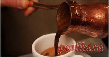 Варим кофе в турке — секреты богатого вкуса