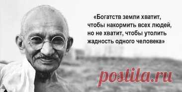 махатма ганди цитаты: 2 тыс изображений найдено в Яндекс.Картинках