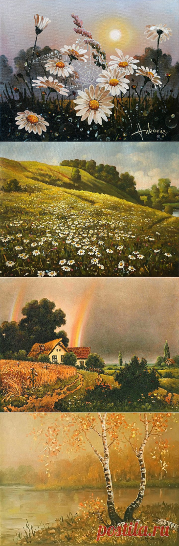 Пейзажи Dusan Vukovic
