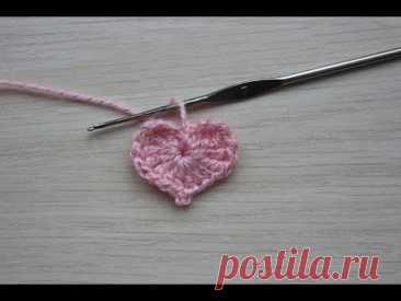 Вязание крючком СЕРДЕЧКА. Урок 13 - Маленькое сердечко   Small heart crochet - YouTube