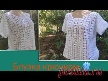 Мк.Красивая блузка крючком// размер 54 - 56