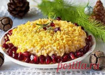 """Шикарный салат с сыром и яблоками """"Помпадур"""" к праздничному столу."""