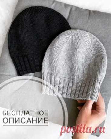 Описание осенней мужской шапки