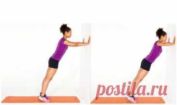 Set of exercises At a wall