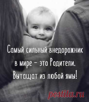 Тема группы Красивые слова в Одноклассниках