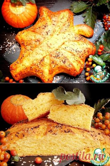 """Хлеб """"Осенний"""" – кулинарный рецепт"""