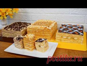 ТРИ Огромных ТОРТА за 2 часа! Нежнейшие и Самые Вкусные торты из моего детства!