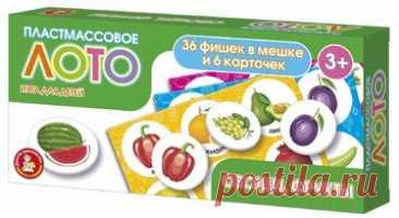 Лото пластмассовое «Овощи, фрукты»