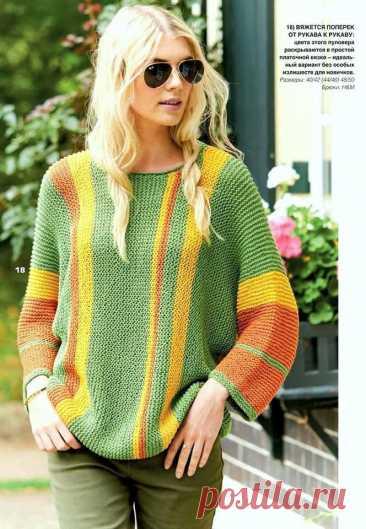Пуловер с продольными полосами   Вяжем,Вяжем,Вяжем(Вязание)   Яндекс Дзен