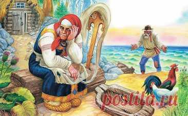 """Глубинные смыслы в сказке Пушкина """"О рыбаке и рыбке""""!   Сам себе Шаман   Яндекс Дзен"""