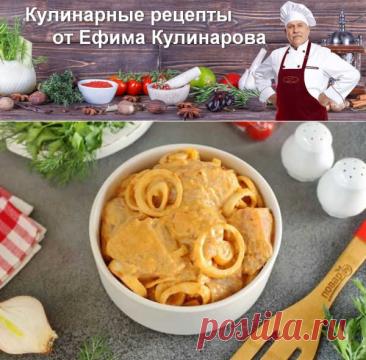 Маринад для шашлыка из куриного филе | Вкусные кулинарные рецепты с фото и видео