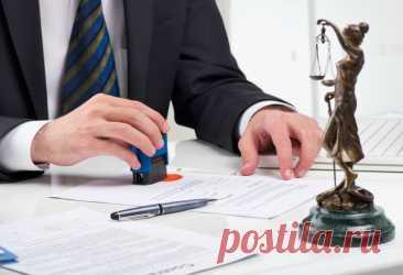 Почему юридические услуги столько стоят Считаю, что эта статья будет полезна как для потенциальных клиентов юристов, так и для юристов.Начнем. О понятияхЮРИДИЧЕСКАЯ УСЛУГА ...