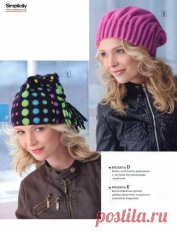шапки, шляпки оригинальные. Выкройки и описание