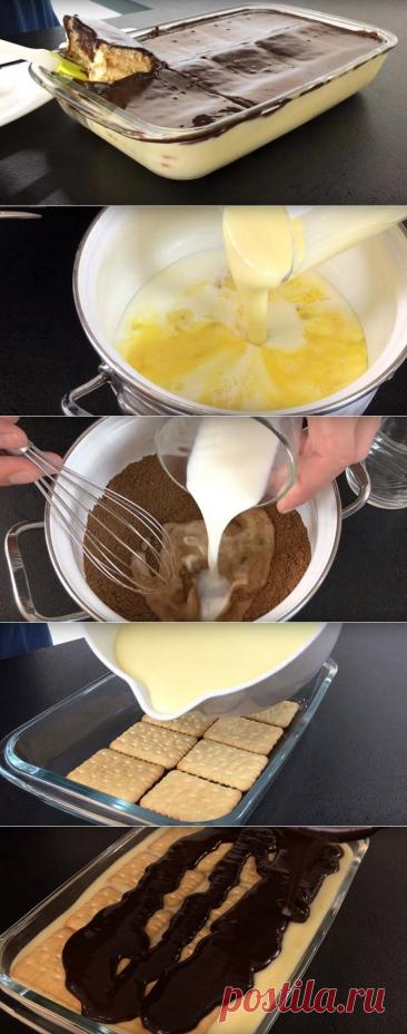 Быстрый и простой рецепт заливного десерта без выпечки. Этот вкус вас удивит! - be1issimo.ru