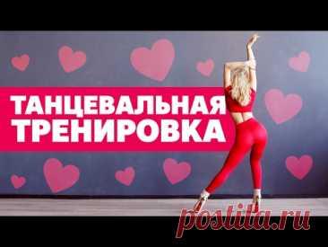 Танцы для похудения в домашних условиях: можно ли быстро похудеть занимаясь танцами дома