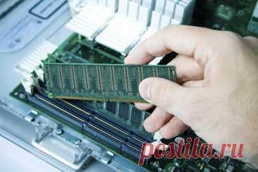 1, 2 или 4 планки оперативной памяти: имеет ли значение количество? | AND-Systems | andpro.ru | Яндекс Дзен