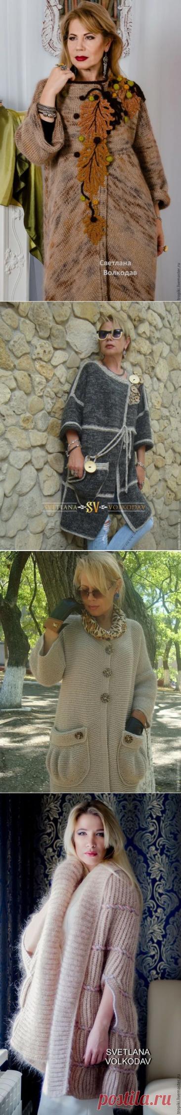 Нежные объятья осени: Стиль Бохо + Кэжуал в вязаной одежде   Для женщин 45+   Яндекс Дзен