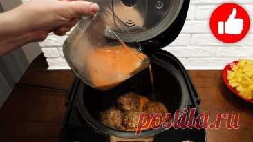 Я просто залила соусом тефтели из кабачков! 5 минут и все готово! Два блюда в мультиварке! Как приготовить тефтели из кабачков с фаршем и картошкой в мультиварке вкусно. В рецепте мультиварка тефаль, а ниже рецепты для мультиварки просто на каждый ...