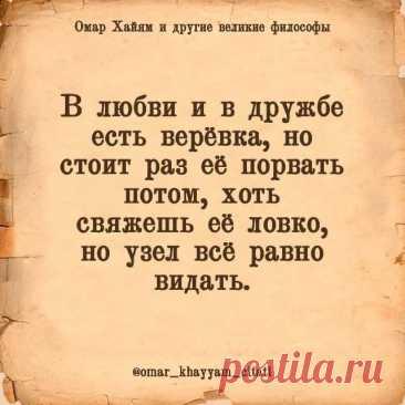 (15) Facebook