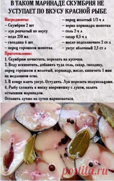 Фотоальбом Разное группы Секреты Кулинарии Простые рецепты