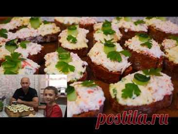 Чесночные гренки с салатом. ВКУСНО и БЫСТРО СЪЕДАЮТСЯ!!! Бутерброды на праздничный стол