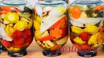 ОВОЩНОЕ АССОРТИ НА ЗИМУ (Без Стерилизации) Самое вкусное овощное ассорти на зиму без стерилизации. Сразу в одной баночке можно закатать различные овощи: огурцы, помидоры, кабачки, патиссоны, капусту, болгарский перец, морковь, лук, чеснок и любые овощи, какие есть под рукой. Такое овощное ассорти лучше делать в больших банках,...