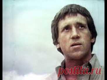 Мои любимые студийные записи Владимир Семенович  Высоцкий FLAC