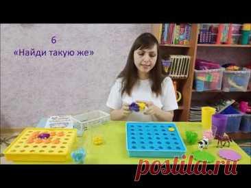 16 игр с мозаикой для самых маленьких Мозаика для малышей от 2 лет Как играть с мозаикой Логопед
