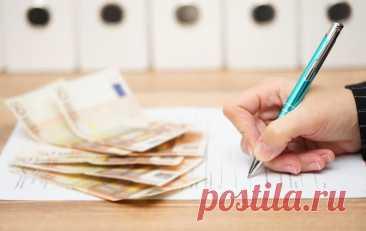 Как получить материальную помощь пенсионеру? Образец заявления (сохраните - пригодится)   Все льготы   Яндекс Дзен