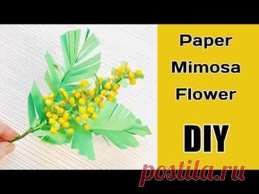 Цветок мимоза из бумаги своими руками на 8 марта   Tutorial Easy Paper Mimosa Flower DIY - YouTube