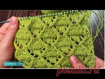 Ажурные Ромбы - узоры спицами / вязание / knitting pattern