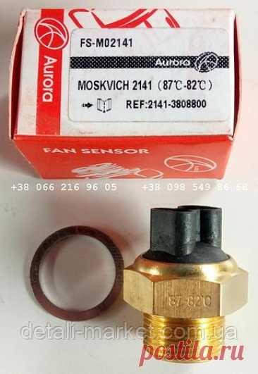 """Датчик включения вентилятора ТМ 108 Москвич 2141 , ИЖ - ОДА 2126 , 2717 Датчик включения вентилятора охлаждения радиатора ТМ 108 произведен фирмой """" AVRORA """"  . Датчик устанавливается непосредственно в радиатор и отвечает за своевременное включение вентилятора охлаждения . Температура срабатывания датчика ,температура включения вентилятора охлаждения 82 - 87 градуса . эти датчики рассчитаны на максимальный ток нагрузки 1А, что подразумевает работу только через реле. Если р..."""