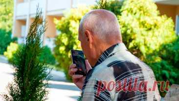 Социальные услуги 2020: До 1 октября можно заменить социальные услуги на денежные выплаты — новости в Т—Ж