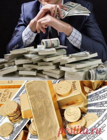 2 сильные практики для привлечения богатства