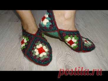 Las zapatillas de los motivos cuadrados