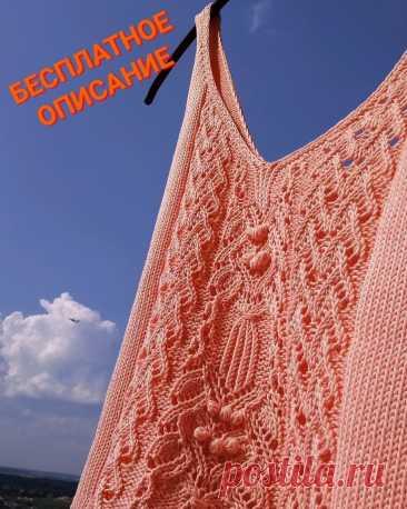 Топы, майки, футболки – вяжем всё. Скоро лето!   Магия Вязания / Knitting Magic   Яндекс Дзен