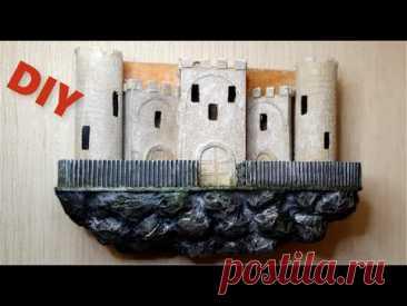 Сделай сам / Старый замок из переработанного картона / Поделки из бумаги / Декор стен
