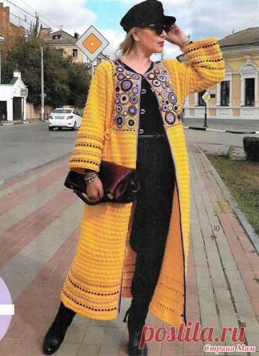 Пальто Светланы Волкодав