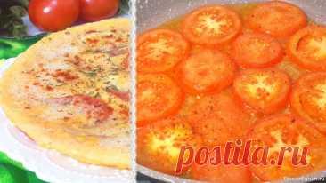 Нежнейший омлет с помидорами (на сковороде) Омлет с помидорами на сковороде уместен в любое время суток. Воздушный, невесомый омлет с тушёными помидорами сделает ваш день! Нежное, тающее во рту, базовое блюдо на завтрак! Это блюдо, думаю, уже можно считать классикой. Рецепт очень простой и быстрый: буквально 10-12 минут и идеальный...