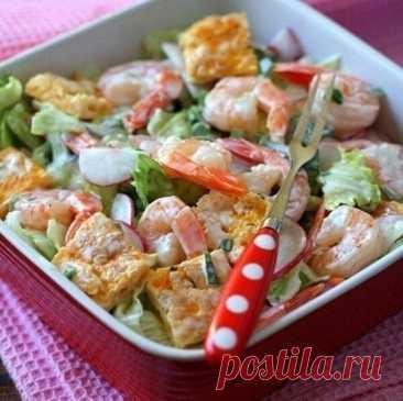 ༺🌸༻Салат с омлетом и креветками. Вкусный и очень легкий салатик к ужину  ....  на 100 грамм - 76.52 ккалБ/Ж/У - 11.11/2.82/1.56 Ингредиенты: Креветки - 250 г Листья салата - 200 г Зеленый лук - 15 г Редис - 50 г Омлет: Яйца 2 шт Сыр - 25 г Молоко 1% - 1 ст. л Заправка: Натуральный йогурт - 4ст. л Соль, перец - по вкусу