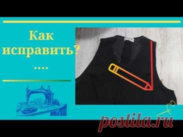 🔴КАК в блузу без рукавов пришить рукав?